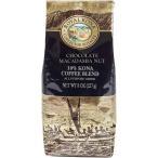 (ロイヤルコナコーヒー) チョコレートマカダミア・コナブレンド 227g