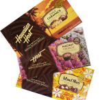 (ハワイアンホースト) マカダミアナッツチョコレート 詰め合わせ アイランドオリジナル 6箱