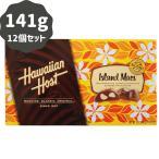 マカダミアナッツ チョコ ハワイアンホースト アイランドマックス 141g×12箱