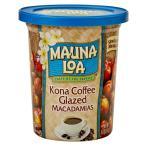 (マウナロア) コナコーヒーグレーズド  142g