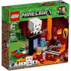レゴ LEGO マインクラフト 闇のポータル 21143