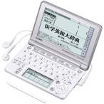 (中古品)CASIO Ex-word 電子辞書 XD-SF5700MED 音声対応 50コンテンツ 医療系スタン
