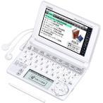【中古品】CASIO Ex-word 電子辞書 XD-A4800WE ホワイト 高校生学習モデル ツインタッ