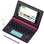 CASIO Ex-word 電子辞書 中国語モデル XD-B7300 レッド XD-B7300RD