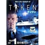 TAKEN テイクン [レンタル落ち] 全10巻セット(中古品)