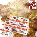 納豆 金山納豆 自然健康食品(3ヶパック)×6個入り(ご要望にお応えして6個入りです。)クール便対応
