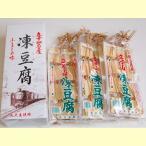 お歳暮 立子山凍み豆腐 煮物に最適(3連入り)