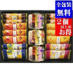 金澤兼六製菓 米菓&ぜんざいギフト AMS−10