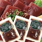 肝脏 - マンナンレバー  ハイスキー食品(お試しパック 食べきりサイズ3食分)ネコポス対応送料無料(同梱不可)(代引き不可)