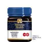 マヌカヘルス 新 マヌカハニーMGO30+ブレンド 250g 日本国内販売正規ルート品(ギフト対応)料理にも手軽に美味しく