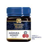 マヌカヘルス 新 マヌカハニーMGO400+UMF13 250g 日本国内販売正規ルート品(ギフト対応) スペシャルケア 美容と健康維持に