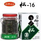 白子のり 瓶入り味のり 松-16E(味のり12切5枚×42束)×6瓶(1瓶/1,080円) 送料無料(ご注文1で6瓶になります)