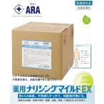 アラ 薬用ナリシングマイルドEX容量:18L 18LQB 医薬部外品 (フレッシュシトラス+ムスクの香り)シャーンプー ボディーソープあたまもからだもこれ1本でOK