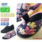 ショッピング春 春靴/おしゃれ 快歩主義L131RS 5E 婦人 21.5cm-26.5cm  (アサヒコーポレーション)  (両足販売)