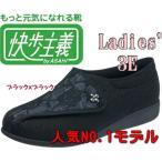 両足販売 婦人 女性用【無料ラッピング】靴/【激安】【大特価】