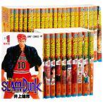 在庫あり スラムダンク SLAM DUNK 1〜31巻 全巻セット 新品 コミック