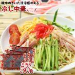 冷麺R40 業務用 小袋 ストレート 50袋