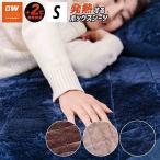 ボックスシーツ シングル フランネル 発熱する シーツ あったか 暖かい B-WARMシリーズ (A) ベッドシーツ 冬寝具 冬用寝具 ウォッシャブル 洗濯可 洗える