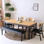 ダイニングテーブルセット 幅170 6点セット 木製 6人掛け ダイニングテーブル