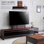 テレビボード 180cm 壁掛け  ローボード ガラス ミッドセンチュリー
