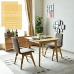 ダイニングテーブルセット 幅90 3点セット 木製 オーク 2人掛け 2人用