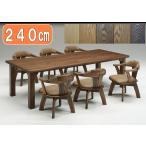 特大サイズの240cm食堂テーブル 人と環境に優しい塗料を使用
