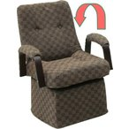 ダイニングこたつ椅子 肘付き 回転式 リクライニングチェアー AOI