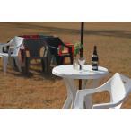 ベランダ テーブル おしゃれ 幅67×奥行67×高さ73cm 円型 ガーデンテーブル ホワイト