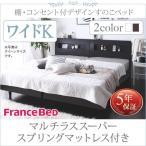 ショッピングすのこ すのこベッド ワイドK200(S×2)ベッド マットレス付き マルチラススーパースプリング ワイドK200(S×2)