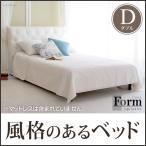 ベッド ベット スノコベッド フレームのみ ダブル ブラック 湿気対策 モダンベッド スノコ仕様 アンティーク調レザー すのこベッド フォルム