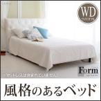 ベッド ベット スノコベッド フレームのみ ワイドダブル ブラック 湿気対策 モダンベッド スノコ仕様 アンティーク調レザー すのこベッド フォルム