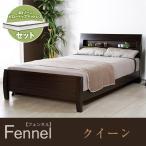 棚付き コンセント付きベッド クイーン フェンネル3 ピロートップマットレスセット マットレス付き ベッド ベット 棚付きベッド 宮棚付きベッド