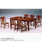 ダイニングテーブル 食卓テーブル 木製 北欧 180 マイケル 幅180cm 食卓 食卓机 テーブル シンプル リビングテーブル センターテーブル 安い