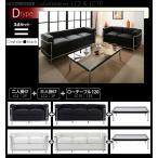 ル・コルビジェ 応接セット Dセット 2人掛け 3人掛け ローテーブル 幅120cm デザイナーズチェア デザイナーズ家具 イタリア製 ソファ ソファ