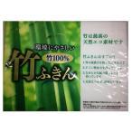 竹布巾 1P / TAKE-200 28×38cm 1