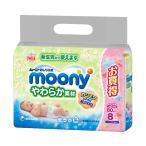 ムーニー おしりふきやわらか素材詰替8P / 17170 (80枚×8) ケース(4組入)