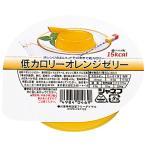 ジャネフ 低カロリー オレンジゼリー / 2830 62g 1