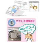 テクノスジャパン 超音波・赤外線コール / HUI-R ケアコム5P C5 1台