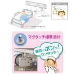 テクノスジャパン 超音波・赤外線コール / HUI-R ケアコム6PW C6W 1台