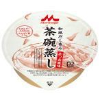 和風だし香る茶碗蒸し かつお風味 / 0652476 80g 1個