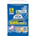 Yahoo!福祉用具のバリューケア大王製紙 サラサラパンツ長時お肌安心M-L男女(18枚x3袋)ケース