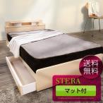 充実した機能が魅力!収納、照明、棚付きベッド。