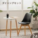 ダイニングテーブルセット 一人暮らし テーブルセット イームズテーブル イームズチェア クッション付き ダイニングセット 北欧 丸テーブル 白 60cm