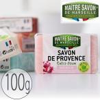 マルセイユ石鹸「メートル・サボン・ド・マルセイユ」サボン・ド・プロヴァンス
