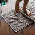 日本製タオル「リバイブ」バスマット【国産 タオル地 綿100 残糸使用 おしゃれ】