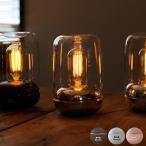 Yahoo!お風呂のソムリエSHOP!ディフューザー「BRUNO(ブルーノ)」ノスタルアロマランプ【アロマライト アロマポット ランプ 照明 テーブルライト インテリアライト コンセント式 コード式】