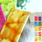 (メール便)入浴剤「フレグラントガーデン」バスソルト【日本製 国産入浴剤 保湿成分 リラックス リフレッシュ 半身浴 温浴効果 保温 芳香浴 ゆったり】
