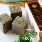 マルセイユ石鹸マリウスファーブル ビッグキューブギフト オリーブ600g×3個 木箱入り 送料無料【サボンドマルセイユ 石けん せっけん 無添加 固形 洗顔石鹸】
