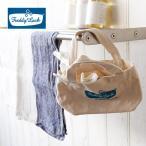「フレディレック」ランドリーペグバッグ 【洗濯用品 ランドリーバッグ 洗濯もの入れ 洗濯物入れ 衣類収納 洗濯グッズ おしゃれ 物干し 丈夫 清潔】