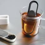 ティーストレーナー「キントー」ループ(ブラック)[217054]【ティー 紅茶ポット ストレーナー ティーストレーナー 紅茶 茶こし 茶漉し キッチン】